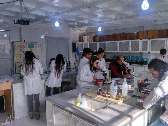 Uniwersytet w Efrin 10
